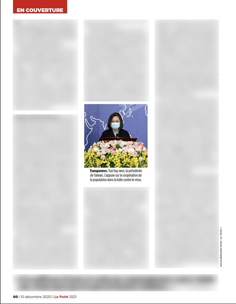 Taiwan-Covid-10122020-4