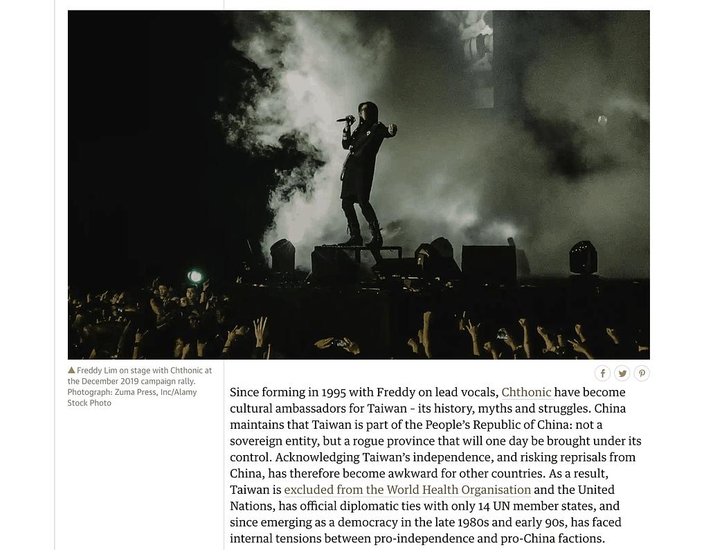The Guardian - Freddy Lim - 17-08-2020