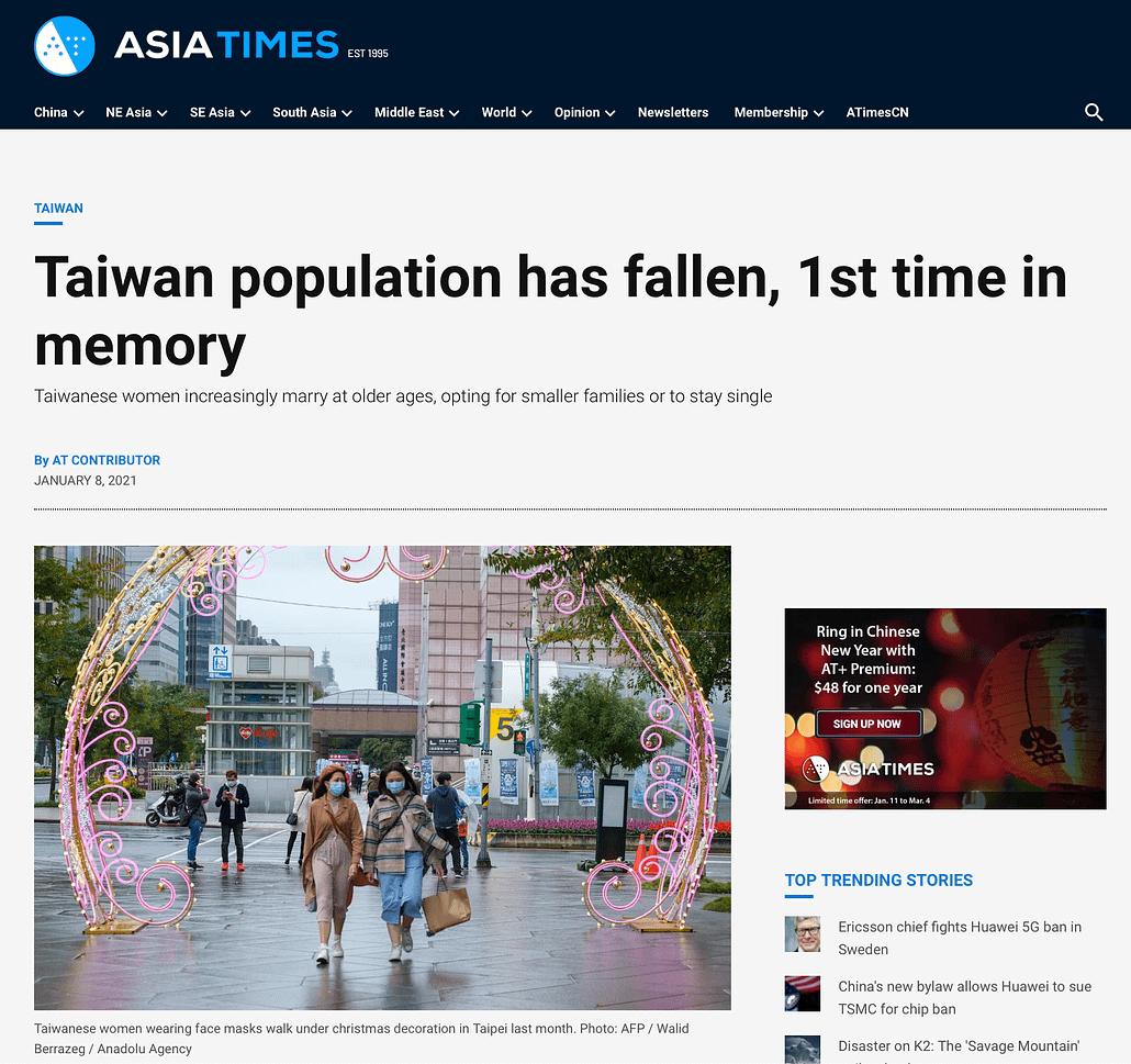 Anadolu Agency - Taiwan - 08/01/2021