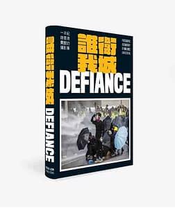 Defiance Book